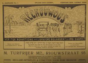 Rechouwous 003 - kopie (2)