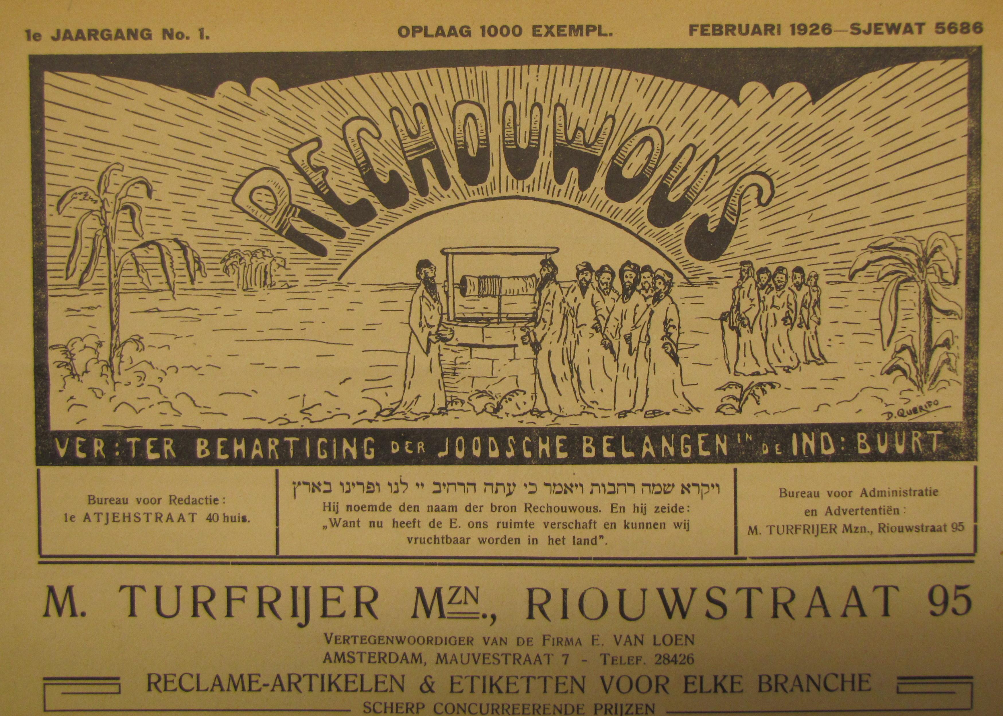 19 april t/m 21 mei 2015 : De geschiedenis van joodse vereniging Rechouwous